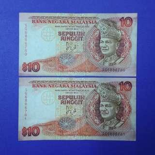 JanJun RM10 6th Running 2pc Siri 6 Jaffar Banknote