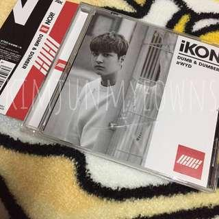 iKON Dumb & Dumber #WYD Japanese Version Album Chan Chanwoo Cover