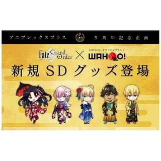 Fate/Grand Order × WAHOO! Collectibles