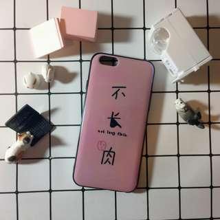 🚚 iPhone6/6s 不長肉手機殼🥓🥓