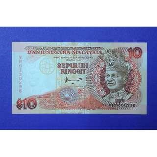 JanJun RM10 7th Printer FCO Siri 7 Ah Don Banknote