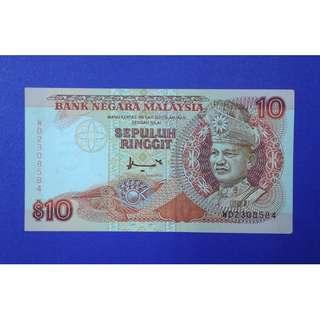 JanJun RM10 7th Printer G&D Siri 7 Ah Don Banknote