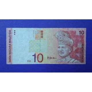 JanJun RM10 10th Siri 10 Aisyah Aishah Duit Lama