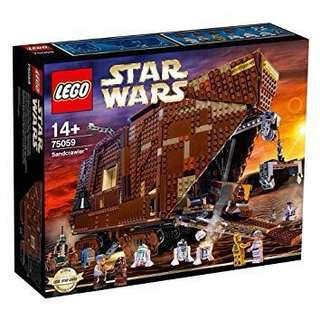 Lego Sandcrawler Star Wars storm trooper 75059
