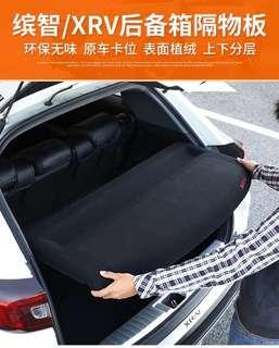 Honda HRV trunck boot shield cover