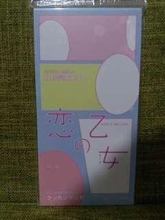 """Note for Memo """"便簽系列-月刊漫畫《戀之乙女》"""