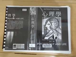 Psychology and Life 心理學 sixteenth edition (中文版)