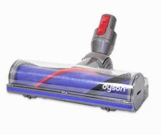 Dyson Motorhead for Carpet Cleaning (New)