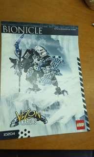 LEGO樂高bionicle系列 7—9隻一起賣