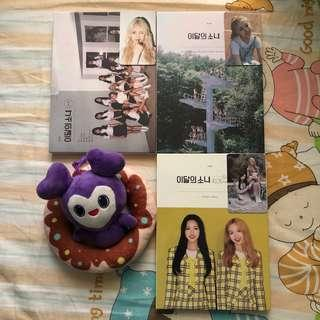 LOONA ALBUMS - SOLO/SUBUNIT/GROUP with photocards