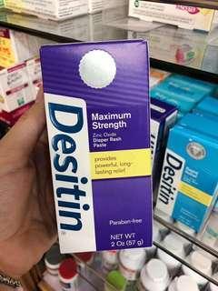 Desitin濕疹護臀膏57g (治療)