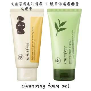 Innisfree cleansing foam set 150ml×2