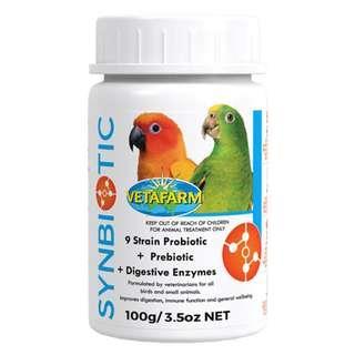vetafarm Synbiotic Avian 鸚鵡 雀鳥 三合一 益生菌 50g分裝 bulk packaging