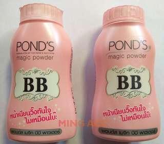 Ponds Pond's Magic BB Powder