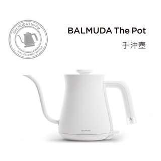 🚚 【BALMUDA百慕達】The Pot電熱手沖壺(白)