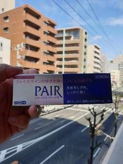 [NEW] Lion Pair Medicated Acne Care Cream W 24gram Cream Obat Jerawat