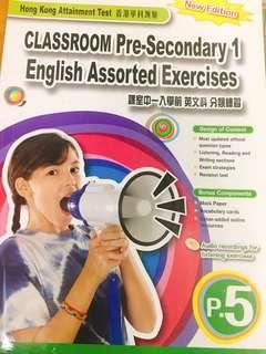 英文練習 小五