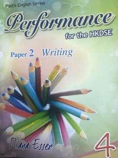 DSE英文卷二練習