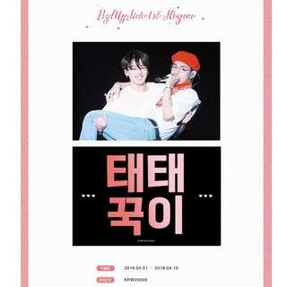 [AUS GO] 1st Slogan by ByMySide_KookV