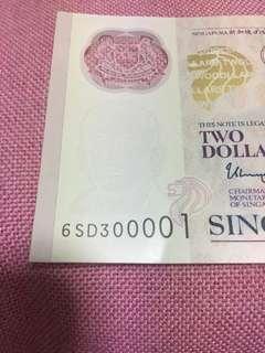 (300001) nice number