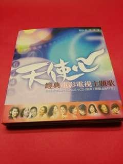天使心~經典電影電視主題歌CD+VCD