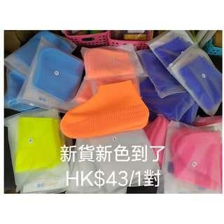 HK$43/1對 ~ 全新[橙色]硅膠防水鞋套, 輕型防滑防塵耐磨易沖易洗易穿易除方便攜帶富彈性鞋套