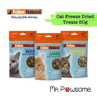 Feline Natural Healthy Bites Freeze Dried Cat Treats 50g