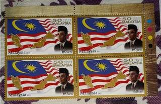 Stamps - 50 years of Malaysia (block of 4)