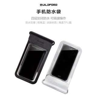 🚚 GuildFord手機防水袋 小米有品