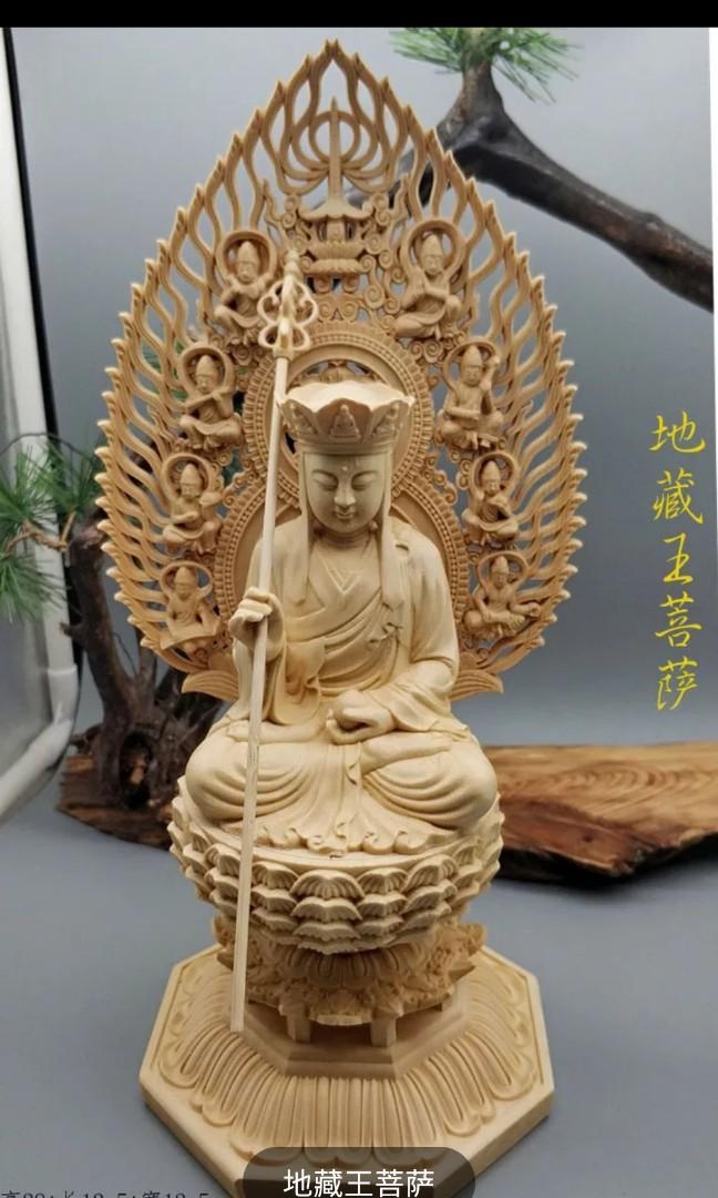 精雕佛像(黃楊木)高28cm