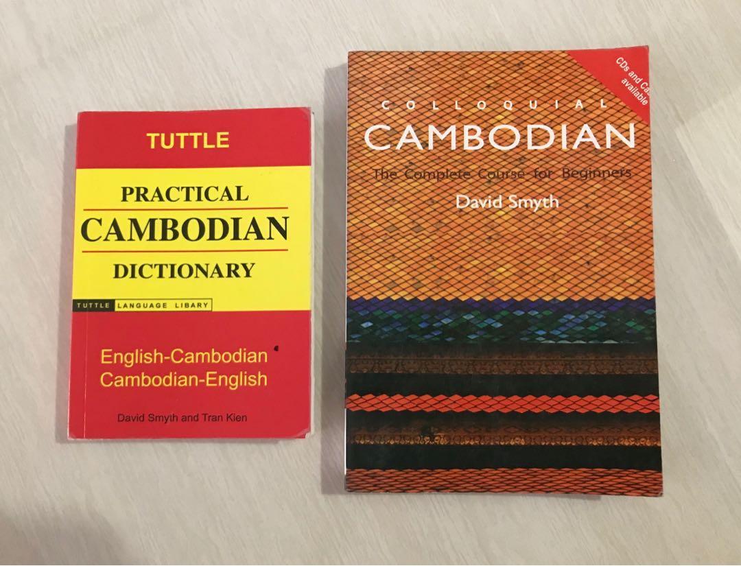 Colloquial Cambodian (David Smyth) and Practical Cambodian Dictionary