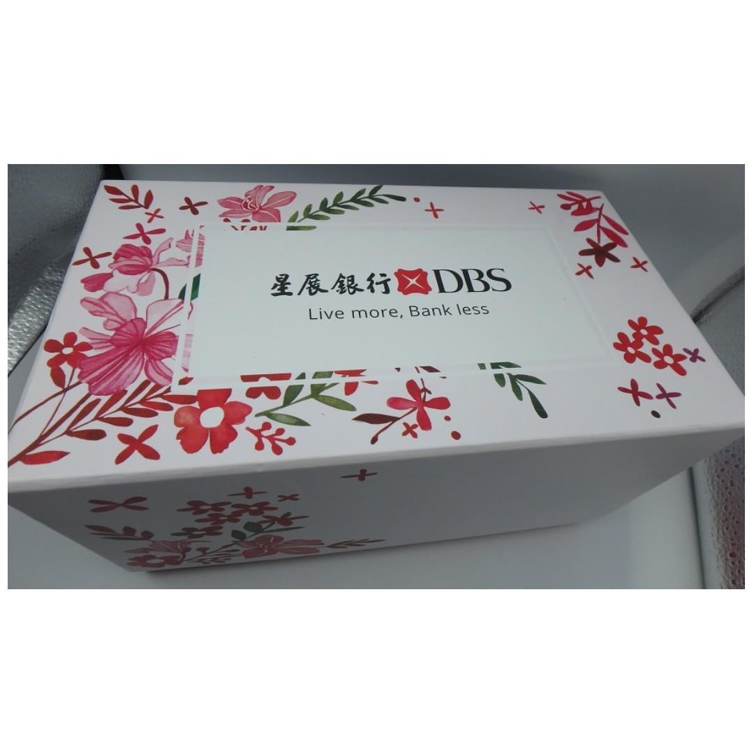 DBS 星展銀行 尊貴陶瓷茶具禮盒