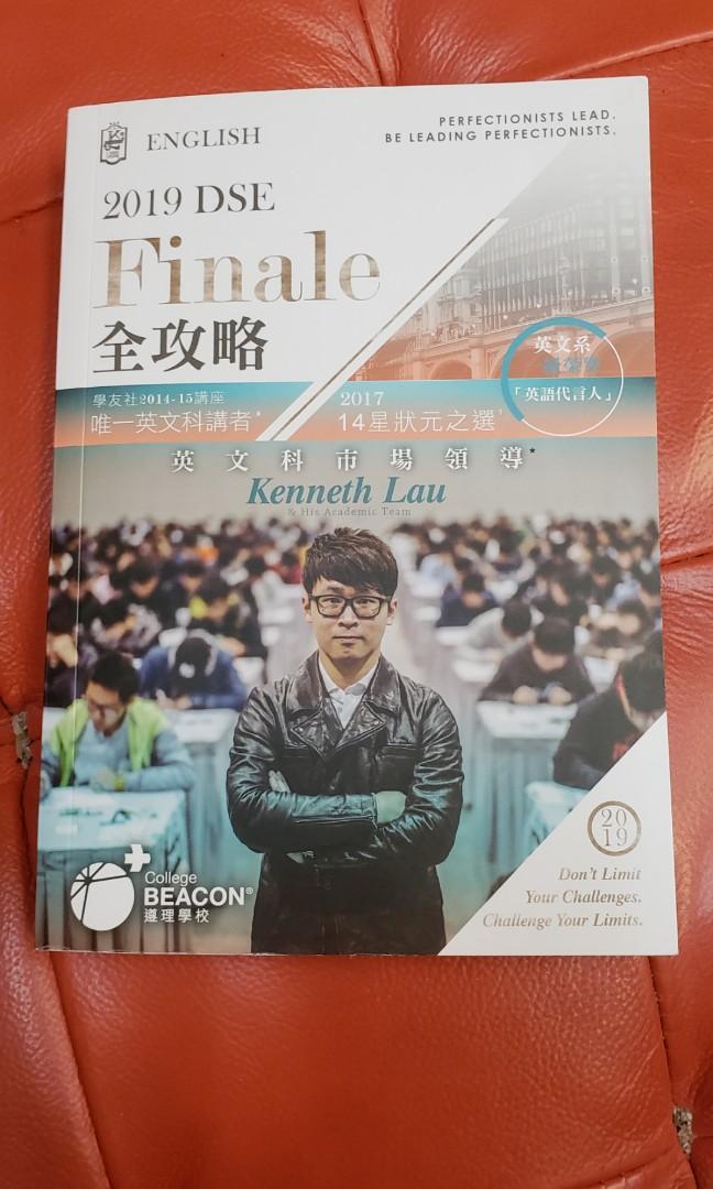 Kenneth Lau Finale