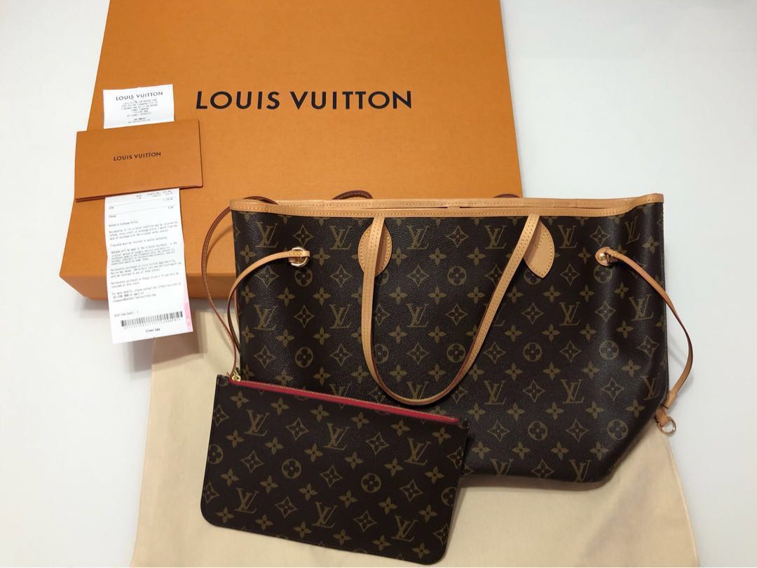 59d1f382452ad Louis Vuitton Neverfull MM Monogram Canvas - LV
