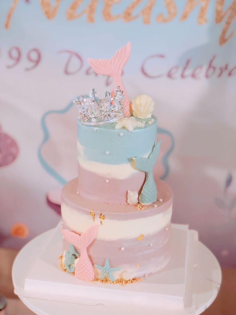 Magnificent Mermaid Cake Two Tier Birthday Cake Girl Birthday 21St Birthday Funny Birthday Cards Online Alyptdamsfinfo