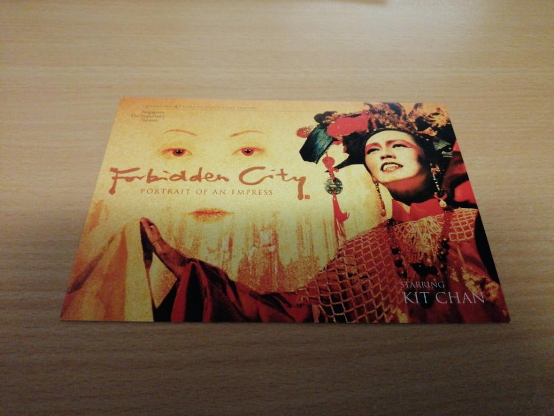 Movie Postcards