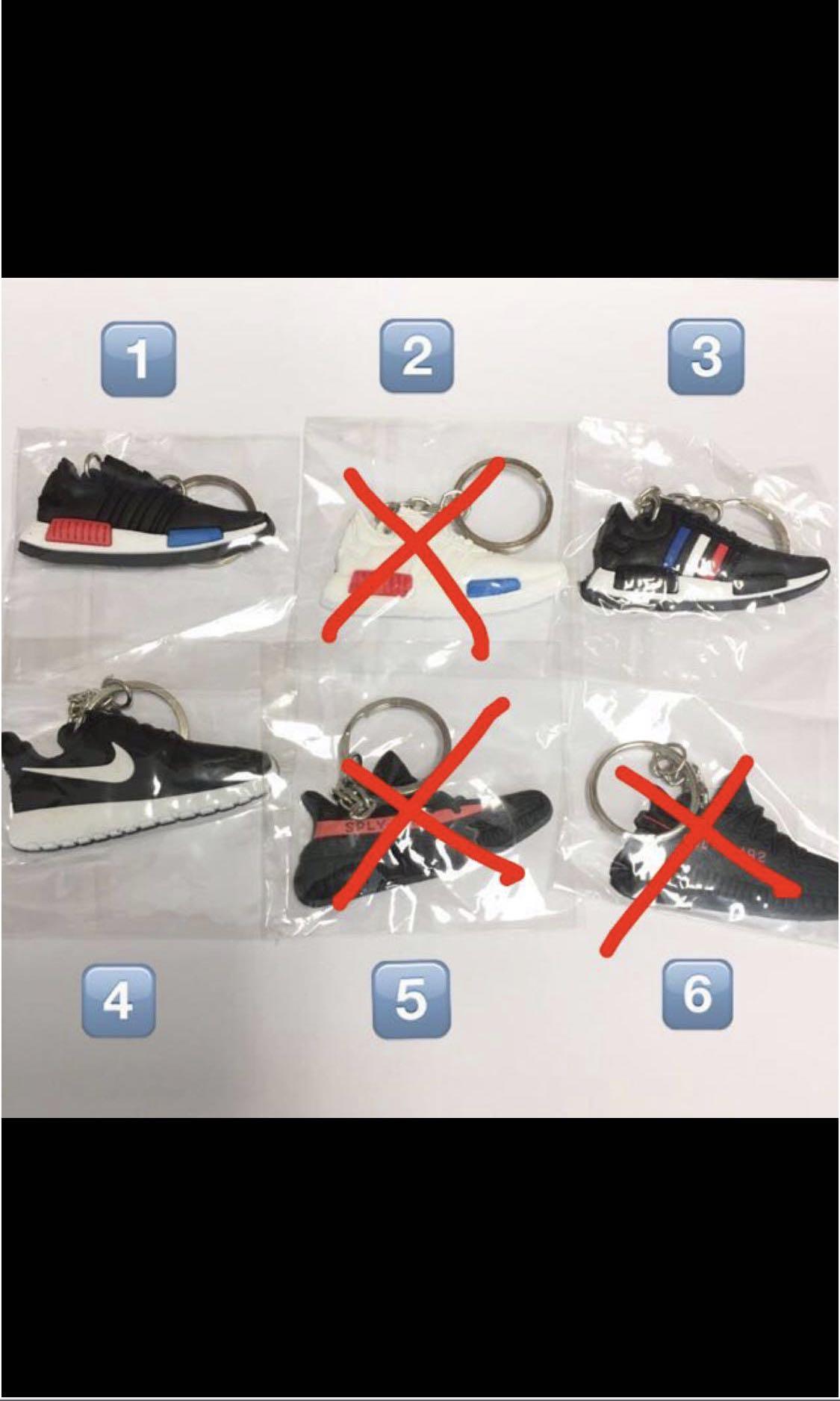 ef2cecdf95f PROMOTION  Adidas NMD Keychains