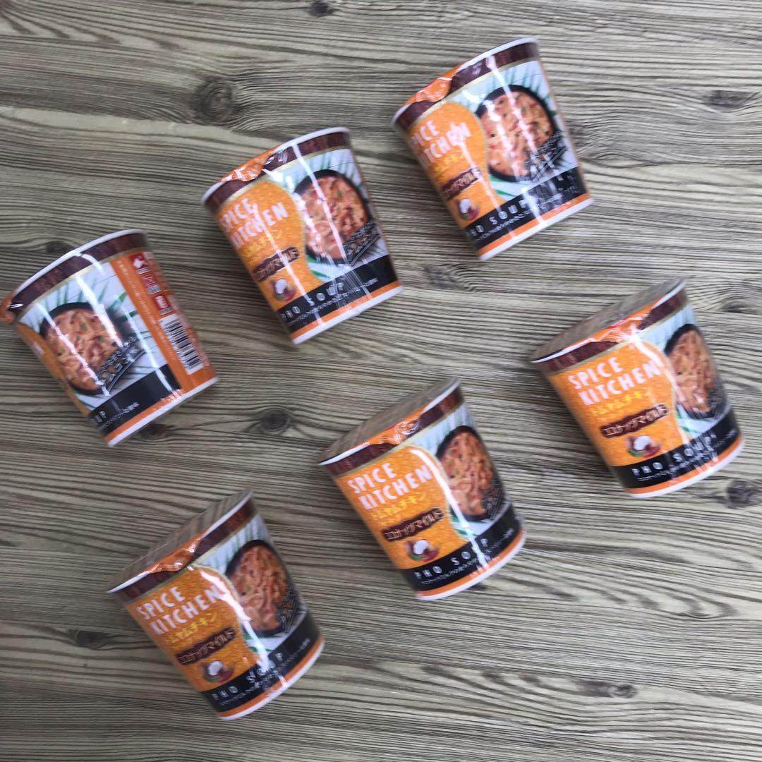 Spice kitchen-椰汁雞河粉