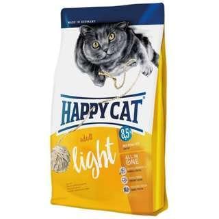 Happy Cat Light Adult Dry Cat Food