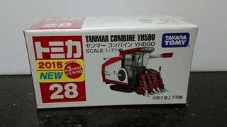 Yanmar Combine YH590 越製 Takara Tomy Tomica 66