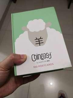100 postcard chineasy by Shaolan