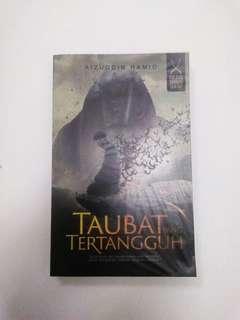 Buku Motivasi Agama Tarbiah Sentap series : Aizuddin Hamid, Taubat Yang Tertangguh