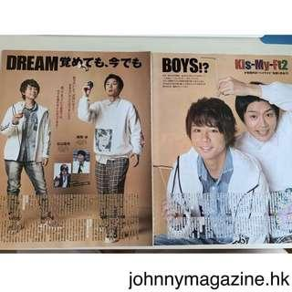 求清4️⃣7️⃣ Kis-My-Ft2「DREAM覚めても、今でもBOYS!?」