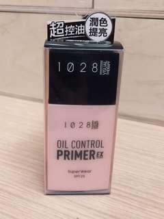 🚚 1028超控油透亮飾底乳 EX版 SPF25/粉色