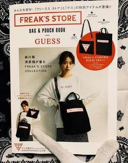 Guess Shoulder Bag From Japan