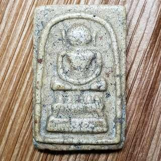 Thai Amulet Somdej sd1870