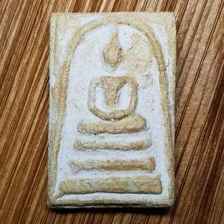 Thai Amulet Somdej sd1872