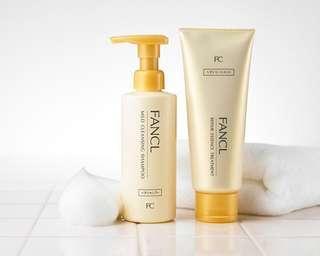 FANCL Mild Cleansing Shampoo & Repair Essence Treatment