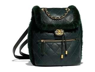 Chanel dark green shearling backpack