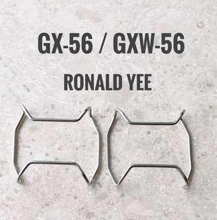 Custom silver metal bull bar for GXW-56   , GX-56 , protective cover , gx56 , gxw56  , gshock , g-shock , Casio , CASIO , Casio